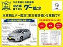 G LEDヘッドライト ドライブレコーダー 両側パワースライドドア ETC 純正ナビ&フルセグTV(4枚目)