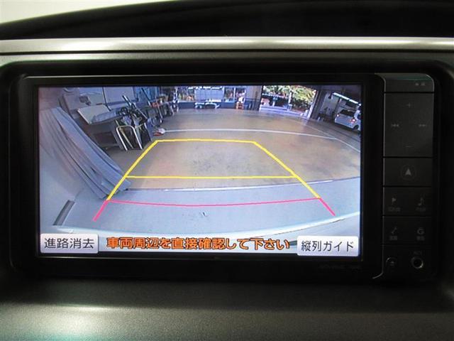 HDDナビゲーション・バックカメラ付!