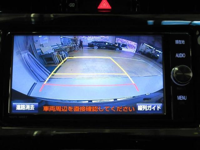 プレミアム ハーフレザー 電動シート 安全装備 衝突被害軽減システム 横滑り防止機能 ABS エアバッグ オートクルーズコントロール 盗難防止装置 アイドリングストップ バックカメラ ETC CD スマートキー(13枚目)