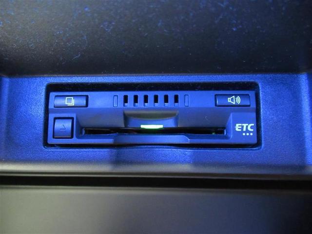 プレミアム ハーフレザー 電動シート 安全装備 衝突被害軽減システム 横滑り防止機能 ABS エアバッグ オートクルーズコントロール 盗難防止装置 アイドリングストップ バックカメラ ETC CD スマートキー(17枚目)