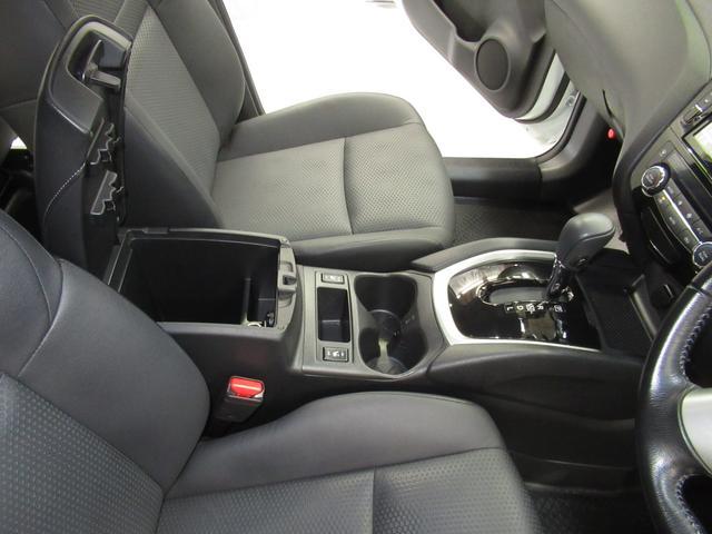 20Xエマージェンシー ワンオーナー 衝突被害軽減システム 横滑り防止機能 ABS エアバッグ 盗難防止装置 アイドリングストップ バックカメラ ETC CD スマートキー キーレス フル装備 アルミホイール オートマ(25枚目)