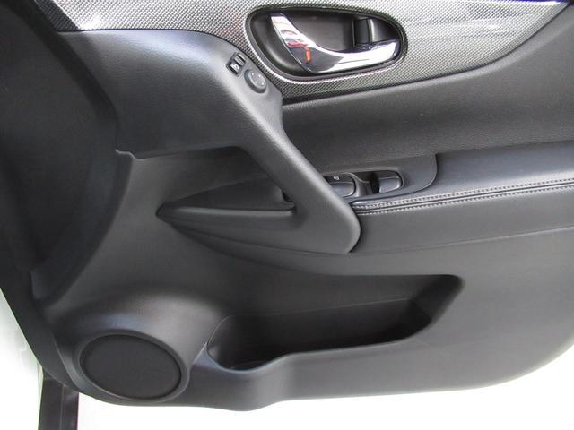 20Xエマージェンシー ワンオーナー 衝突被害軽減システム 横滑り防止機能 ABS エアバッグ 盗難防止装置 アイドリングストップ バックカメラ ETC CD スマートキー キーレス フル装備 アルミホイール オートマ(27枚目)