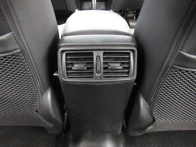 20Xエマージェンシー ワンオーナー 衝突被害軽減システム 横滑り防止機能 ABS エアバッグ 盗難防止装置 アイドリングストップ バックカメラ ETC CD スマートキー キーレス フル装備 アルミホイール オートマ(30枚目)