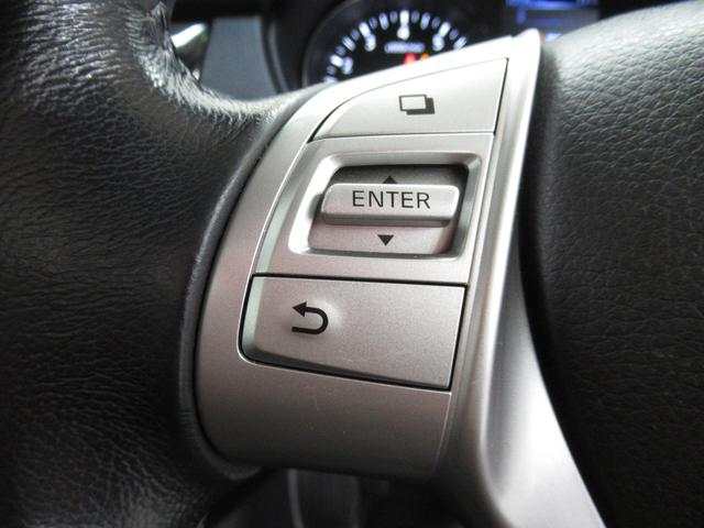 20Xエマージェンシー ワンオーナー 衝突被害軽減システム 横滑り防止機能 ABS エアバッグ 盗難防止装置 アイドリングストップ バックカメラ ETC CD スマートキー キーレス フル装備 アルミホイール オートマ(39枚目)