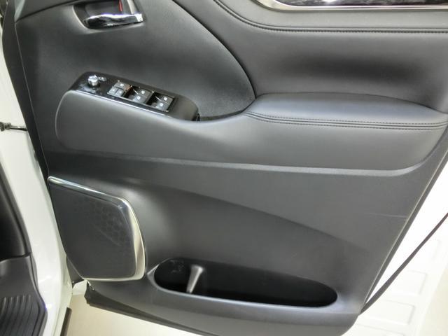 2.5S Cパッケージ 革シート 電動シート 安全装備 衝突被害軽減システム 横滑り防止機能 ABS エアバッグ オートクルーズコントロール 盗難防止装置 バックカメラ 後席モニター ETC ドラレコ CD スマートキー(24枚目)