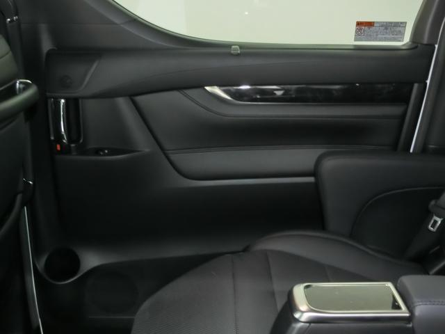 2.5S Cパッケージ 革シート 電動シート 安全装備 衝突被害軽減システム 横滑り防止機能 ABS エアバッグ オートクルーズコントロール 盗難防止装置 バックカメラ 後席モニター ETC ドラレコ CD スマートキー(26枚目)