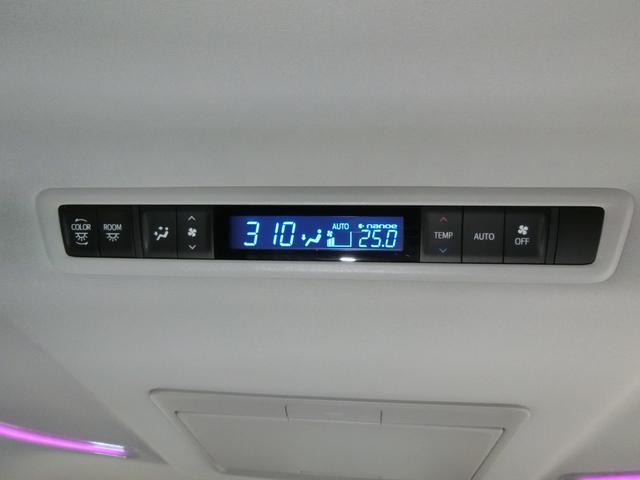 2.5S Cパッケージ 革シート 電動シート 安全装備 衝突被害軽減システム 横滑り防止機能 ABS エアバッグ オートクルーズコントロール 盗難防止装置 バックカメラ 後席モニター ETC ドラレコ CD スマートキー(27枚目)