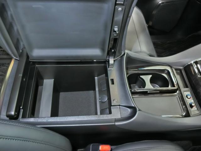 2.5S Cパッケージ 革シート 電動シート 安全装備 衝突被害軽減システム 横滑り防止機能 ABS エアバッグ オートクルーズコントロール 盗難防止装置 バックカメラ 後席モニター ETC ドラレコ CD スマートキー(34枚目)