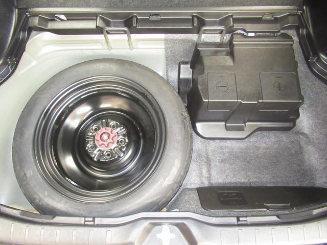 ハイブリッドSi ハイブリッド ワンオーナー 衝突被害軽減システム 横滑り防止機能 ABS エアバッグ 盗難防止装置 バックカメラ ETC CD スマートキー キーレス フル装備 Wエアコン 両側電動スライド オートマ(32枚目)