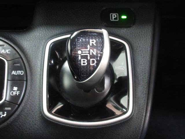 ハイブリッドSi ハイブリッド ワンオーナー 衝突被害軽減システム 横滑り防止機能 ABS エアバッグ 盗難防止装置 バックカメラ ETC CD スマートキー キーレス フル装備 Wエアコン 両側電動スライド オートマ(33枚目)