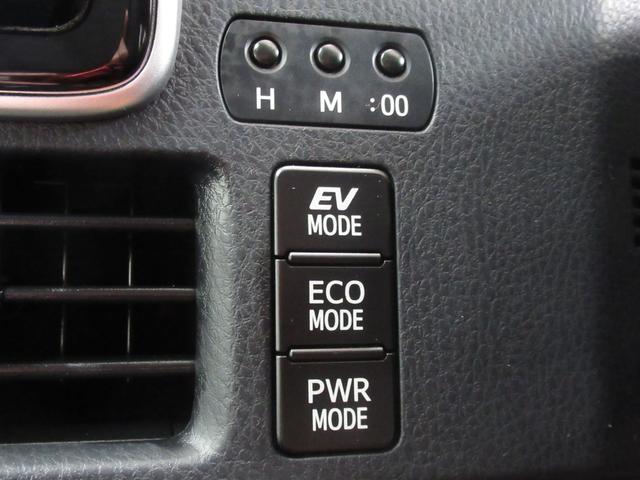 ハイブリッドSi ハイブリッド ワンオーナー 衝突被害軽減システム 横滑り防止機能 ABS エアバッグ 盗難防止装置 バックカメラ ETC CD スマートキー キーレス フル装備 Wエアコン 両側電動スライド オートマ(35枚目)