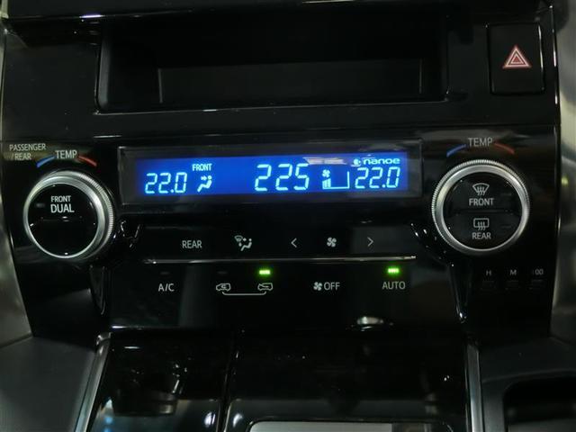 2.5S 安全装備 横滑り防止機能 ABS エアバッグ 盗難防止装置 アイドリングストップ バックカメラ 後席モニター ETC CD スマートキー キーレス フル装備 両側電動スライド LEDヘッドランプ(14枚目)