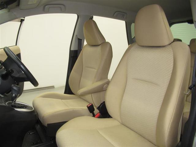 G ワンオーナー 横滑り防止機能 ABS エアバッグ 盗難防止装置 バックカメラ CD スマートキー キーレス フル装備 オートマ(8枚目)