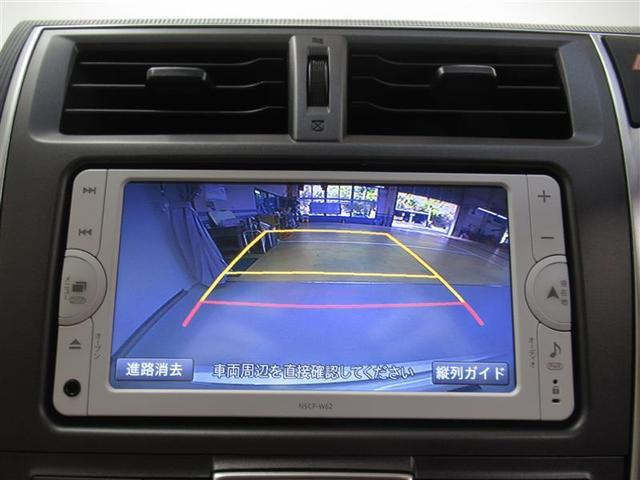 G ワンオーナー 横滑り防止機能 ABS エアバッグ 盗難防止装置 バックカメラ CD スマートキー キーレス フル装備 オートマ(13枚目)