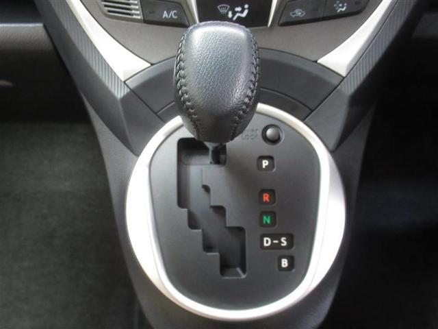 G ワンオーナー 横滑り防止機能 ABS エアバッグ 盗難防止装置 バックカメラ CD スマートキー キーレス フル装備 オートマ(15枚目)