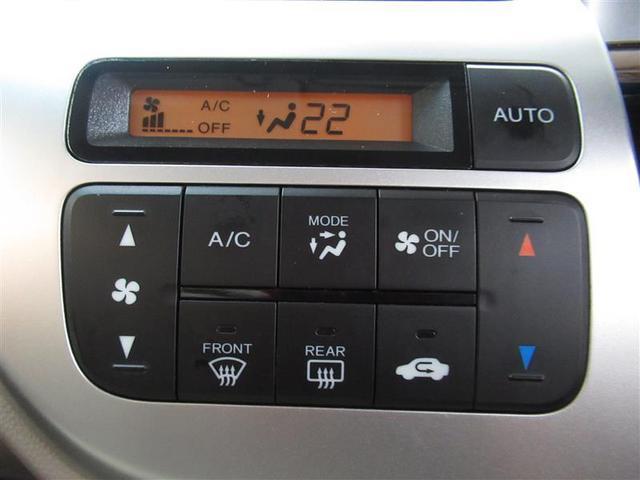 G・ターボパッケージ 安全装備 衝突被害軽減システム 横滑り防止機能 ABS エアバッグ 盗難防止装置 アイドリングストップ バックカメラ ETC ドラレコ CD スマートキー キーレス フル装備 HIDヘッドライト(14枚目)