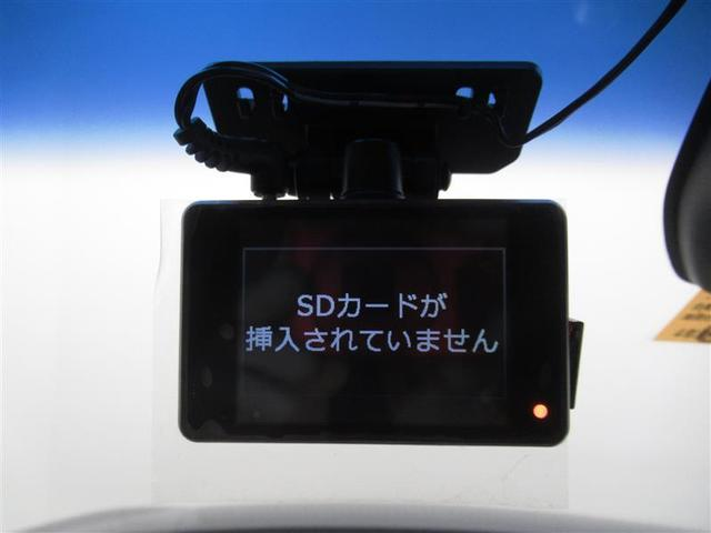 G・ターボパッケージ 安全装備 衝突被害軽減システム 横滑り防止機能 ABS エアバッグ 盗難防止装置 アイドリングストップ バックカメラ ETC ドラレコ CD スマートキー キーレス フル装備 HIDヘッドライト(16枚目)