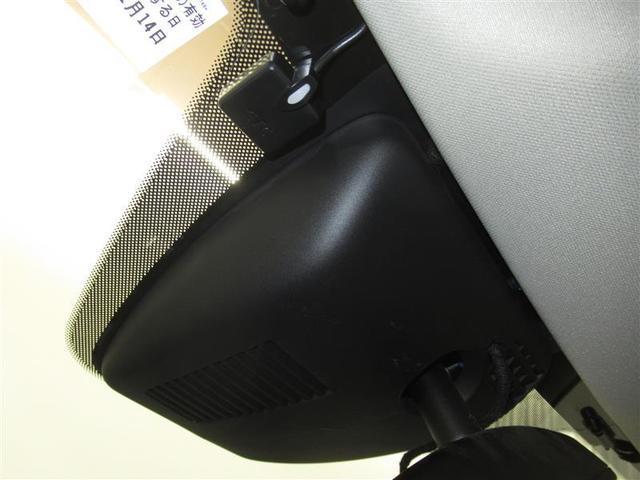 XD プロアクティブ 衝突被害軽減システム 横滑り防止機能 ABS エアバッグ オートクルーズコントロール 盗難防止装置 アイドリングストップ バックカメラ ETC CD スマートキー キーレス フル装備 アルミホイール(12枚目)