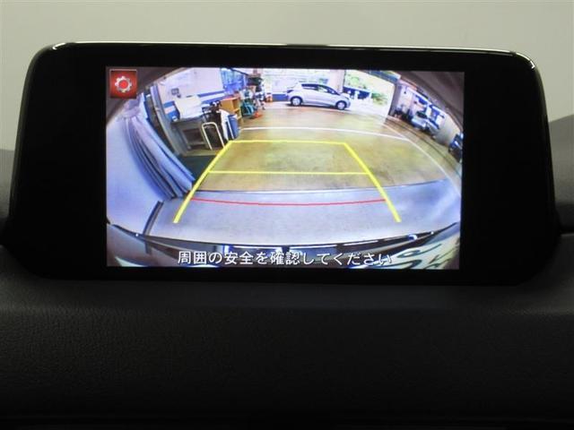 XD プロアクティブ 衝突被害軽減システム 横滑り防止機能 ABS エアバッグ オートクルーズコントロール 盗難防止装置 アイドリングストップ バックカメラ ETC CD スマートキー キーレス フル装備 アルミホイール(14枚目)