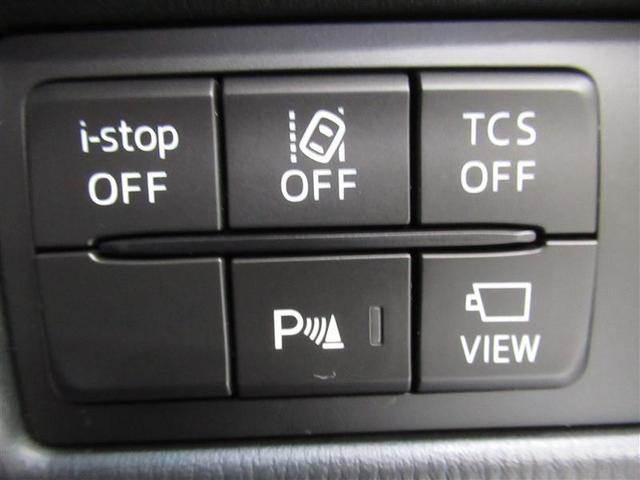 XD プロアクティブ 衝突被害軽減システム 横滑り防止機能 ABS エアバッグ オートクルーズコントロール 盗難防止装置 アイドリングストップ バックカメラ ETC CD スマートキー キーレス フル装備 アルミホイール(16枚目)