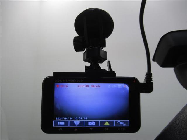 F ワンオーナー 横滑り防止機能 ABS エアバッグ 盗難防止装置 アイドリングストップ バックカメラ ドラレコ CD スマートキー キーレス フル装備 オートマ(18枚目)