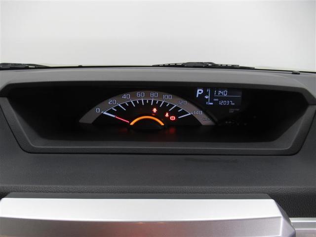 L SAIII 安全装備 衝突被害軽減システム 横滑り防止機能 ABS エアバッグ 盗難防止装置 アイドリングストップ ドラレコ CD スマートキー キーレス フル装備 両側電動スライド アルミホイール オートマ(13枚目)