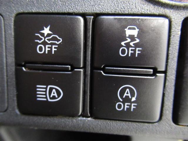 L SAIII 安全装備 衝突被害軽減システム 横滑り防止機能 ABS エアバッグ 盗難防止装置 アイドリングストップ ドラレコ CD スマートキー キーレス フル装備 両側電動スライド アルミホイール オートマ(17枚目)