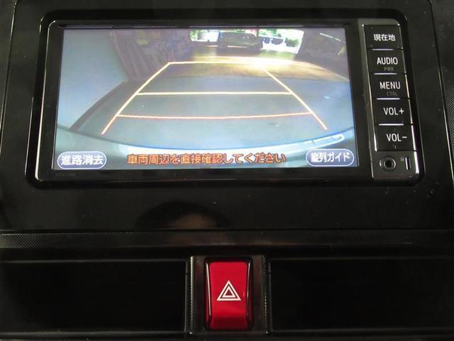 G S ワンオーナー 衝突被害軽減システム 横滑り防止機能 ABS エアバッグ オートクルーズコントロール 盗難防止装置 アイドリングストップ バックカメラ ETC CD フル装備 両側電動スライド オートマ(13枚目)