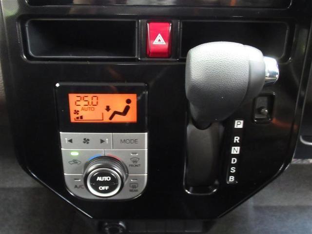 G S ワンオーナー 衝突被害軽減システム 横滑り防止機能 ABS エアバッグ オートクルーズコントロール 盗難防止装置 アイドリングストップ バックカメラ ETC CD フル装備 両側電動スライド オートマ(14枚目)