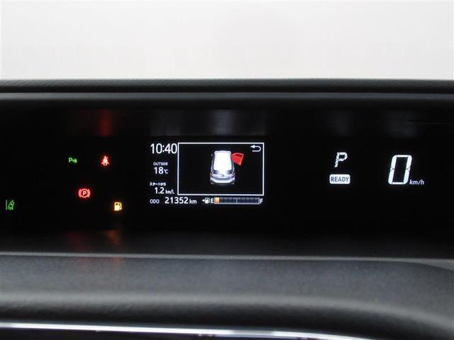 Sスタイルブラック ハイブリッド ワンオーナー 衝突被害軽減システム 横滑り防止機能 ABS エアバッグ 盗難防止装置 バックカメラ ETC ドラレコ CD スマートキー キーレス フル装備 LEDヘッドランプ オートマ(12枚目)