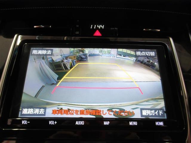 プレミアム ハイブリッド ワンオーナー 4WD ハーフレザー 電動シート 安全装備 衝突被害軽減システム 横滑り防止機能 ABS エアバッグ オートクルーズコントロール 盗難防止装置 バックカメラ ETC CD(13枚目)