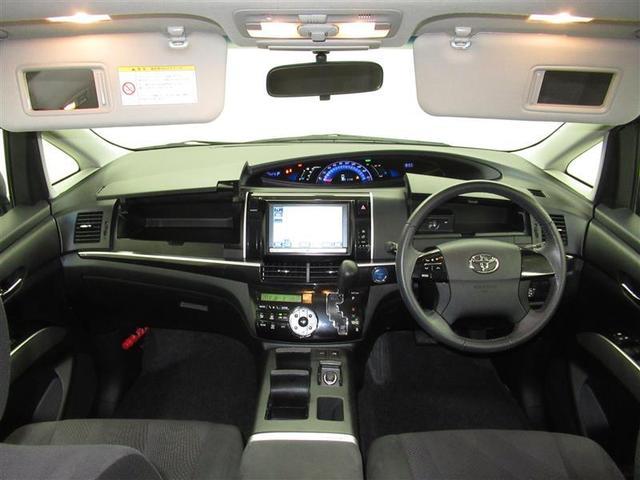 アエラス ハイブリッド ワンオーナー 4WD 横滑り防止機能 ABS エアバッグ オートクルーズコントロール 盗難防止装置 バックカメラ ETC CD スマートキー キーレス フル装備 Wエアコン フルエアロ(10枚目)
