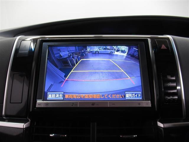 アエラス ハイブリッド ワンオーナー 4WD 横滑り防止機能 ABS エアバッグ オートクルーズコントロール 盗難防止装置 バックカメラ ETC CD スマートキー キーレス フル装備 Wエアコン フルエアロ(12枚目)