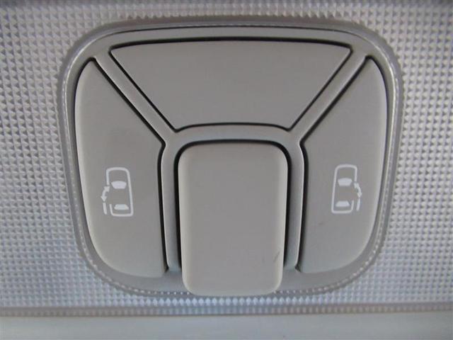 アエラス ハイブリッド ワンオーナー 4WD 横滑り防止機能 ABS エアバッグ オートクルーズコントロール 盗難防止装置 バックカメラ ETC CD スマートキー キーレス フル装備 Wエアコン フルエアロ(14枚目)