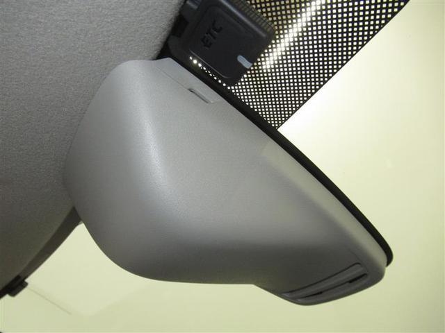X ハイブリッド ワンオーナー 衝突被害軽減システム 横滑り防止機能 ABS エアバッグ 盗難防止装置 アイドリングストップ ETC CD スマートキー キーレス フル装備 HIDヘッドライト フルエアロ(12枚目)