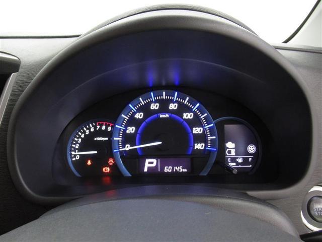 X ハイブリッド ワンオーナー 衝突被害軽減システム 横滑り防止機能 ABS エアバッグ 盗難防止装置 アイドリングストップ ETC CD スマートキー キーレス フル装備 HIDヘッドライト フルエアロ(13枚目)