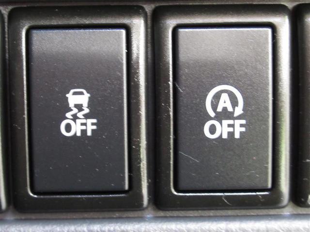 X ハイブリッド ワンオーナー 衝突被害軽減システム 横滑り防止機能 ABS エアバッグ 盗難防止装置 アイドリングストップ ETC CD スマートキー キーレス フル装備 HIDヘッドライト フルエアロ(16枚目)