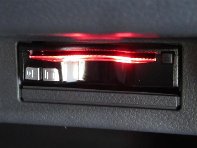 X ハイブリッド ワンオーナー 衝突被害軽減システム 横滑り防止機能 ABS エアバッグ 盗難防止装置 アイドリングストップ ETC CD スマートキー キーレス フル装備 HIDヘッドライト フルエアロ(18枚目)