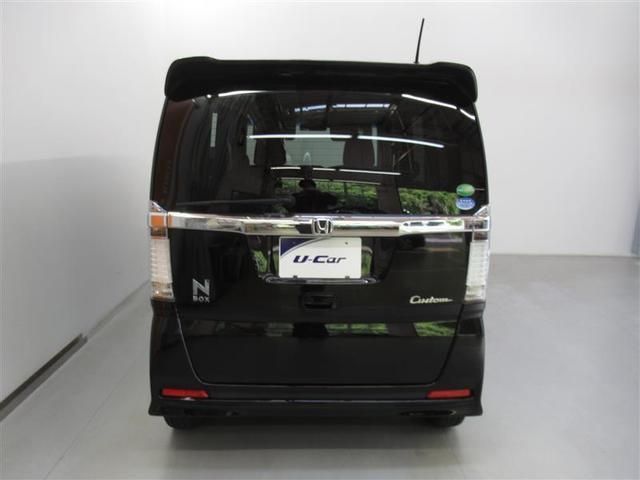 G SSパッケージ ワンオーナー 安全装備 衝突被害軽減システム 横滑り防止機能 ABS エアバッグ 盗難防止装置 アイドリングストップ ETC CD スマートキー キーレス フル装備 両側電動スライド フルエアロ(3枚目)
