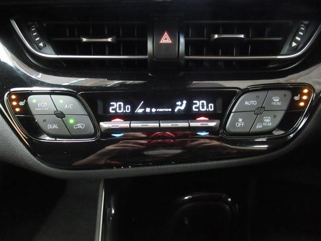 G-T ハーフレザー 安全装備 衝突被害軽減システム 横滑り防止機能 ABS エアバッグ オートクルーズコントロール 盗難防止装置 バックカメラ ETC CD スマートキー キーレス フル装備 フルエアロ(15枚目)