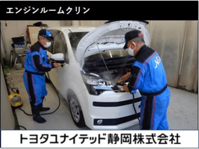 G-T ハーフレザー 安全装備 衝突被害軽減システム 横滑り防止機能 ABS エアバッグ オートクルーズコントロール 盗難防止装置 バックカメラ ETC CD スマートキー キーレス フル装備 フルエアロ(49枚目)