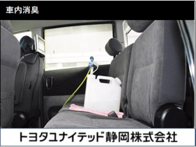 G-T ハーフレザー 安全装備 衝突被害軽減システム 横滑り防止機能 ABS エアバッグ オートクルーズコントロール 盗難防止装置 バックカメラ ETC CD スマートキー キーレス フル装備 フルエアロ(53枚目)