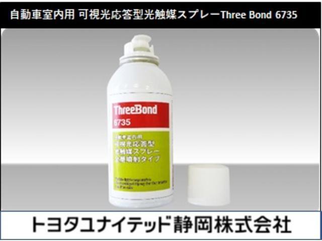 G-T ハーフレザー 安全装備 衝突被害軽減システム 横滑り防止機能 ABS エアバッグ オートクルーズコントロール 盗難防止装置 バックカメラ ETC CD スマートキー キーレス フル装備 フルエアロ(54枚目)
