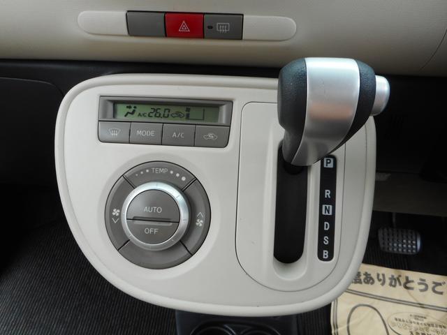 ココアX  タイヤ4本新品交換済み(12枚目)