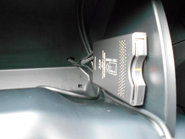 ホンダ CR-V 20G 社外ナビ フルセグ ドラレコ