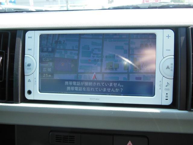 プラスハナ メモリーナビTV バックカメラ ドレレコ コーナーセンサー ETC(21枚目)