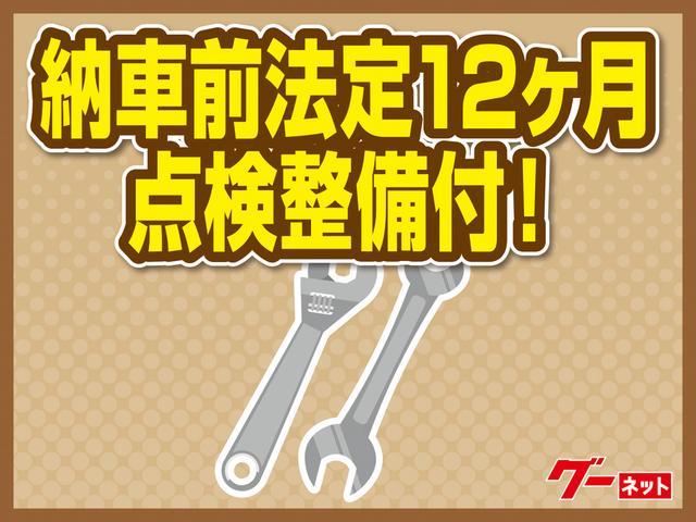 ベースグレード カードキー タイヤ4本新品交換(41枚目)