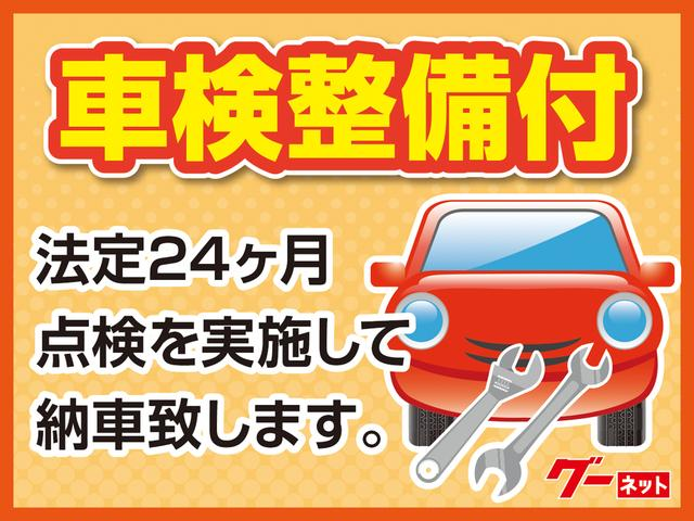 ベースグレード カードキー タイヤ4本新品交換(47枚目)