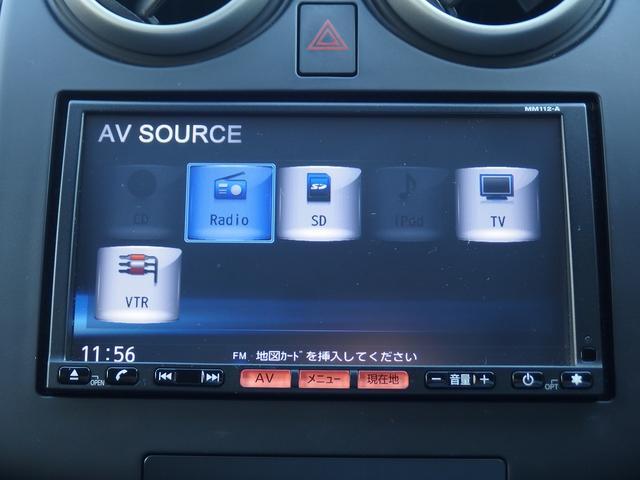 20G 純正ナビ TV バックカメラ HIDライト(7枚目)