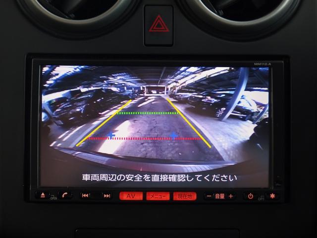 20G 純正ナビ TV バックカメラ HIDライト(8枚目)